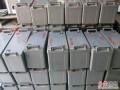 从化专业上门回收蓄电瓶电池ups的公司