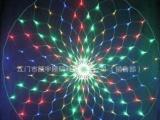 LED圆形网灯,直径1米网灯,出口灯串网