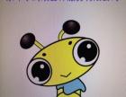 永年小蚂蚁会计服务公司
