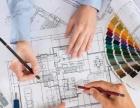 室内设计培训班福州哪家好?