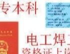 潍坊聚成职业培训学校成考函授站报名大优惠开始了