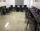 潮州室内平面设计培训 电商淘宝美工培训 电脑文员培训