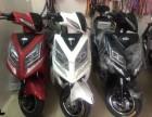 松吉台铃 8-9成新电动摩托车直销+天能超威电池