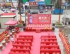 东莞茶山开业布置舞狮表演剪彩开业花篮寮步石龙锣鼓队