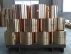 高强度拉伸铜带 镀银T2紫铜带铍铜带供应商金磊