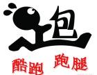 杭州诚信跑腿代办异地服务