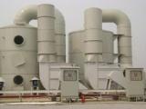 优质供应博罗环保公司酸碱废气净化工程设备