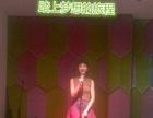 声乐一对一教学常年招生 就在江阴百诗会