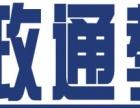 公务员培训三大品牌(华图,政通和中公)