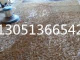 北太平庄公司地毯清洗