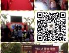 惠州大型晚会酒会活动策划舞台桁架灯光音响帐篷桌椅租赁