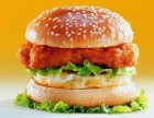 麦乐香汉堡加盟费多少钱