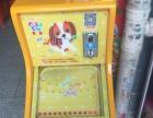 儿童弹珠游戏机