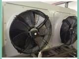水产137加工1705片冰机1932