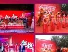 潮州品牌活动策划 潮州节日晚会 潮州开幕仪式