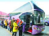 郑州到苏州大巴直达汽车时刻表155乘坐公告