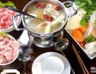 呷哺呷哺加盟 特色鱼火锅加盟店