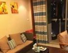 星岛国际公寓