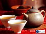 2019第14届山东(临沂)国际茶文化博览会