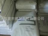 供应原厂原包PC/沙伯基础(原GE)/124R工程塑料