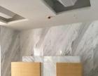 三地铁口武汉客厅精装640平写字楼出租 配套齐全