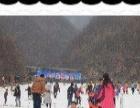 郑州到尧山滑雪乐园一日游 尧山滑雪一日游