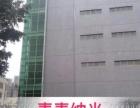 手机纳米镀膜厂家招商加盟