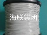 海联通厂家直销铁氟龙RF1.37射频同轴高温电缆