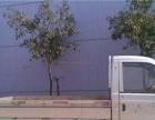 搬家货物品家具安装及搬送省内长途短途小型运输配送