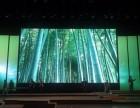 厂家低价格高品质LED显示屏