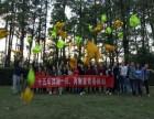 武汉员工徒步比赛 公司春季徒步 武汉绿道徒步团建
