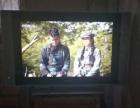 出售一台32寸飞利浦原装液晶电视