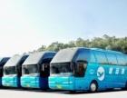 重庆到天津直达汽车-票价多少?客车(在哪上车)多久到?