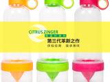 厂家直销 现货特价第三代大容量柠檬杯韩国正品喝水神器 一件代发