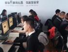 cad培训平时班 双休日室内外设计培训大学生学电脑