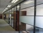 供应天津办公玻璃隔断 个性化设计