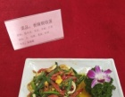 中国湖南南洋烹饪学校2017招生介绍