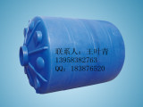 长期供应 PE塑料水箱  水箱 卧式水箱 加药箱 卧式储罐 PT