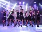 每个女孩子都有一个舞蹈梦 拉丁 爵士 肚皮舞零基础教练班