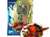 正宗湖南特产送礼包肉类休闲零食黄山头有机香辣酱板鸭批发