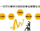 上海网络营销培训 学营销方法很重要 实战实操是王道