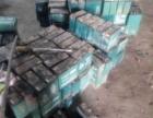 中山专业电池回收 废旧电池高价回收