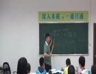 深本数学教育 深本数学教育加盟招商