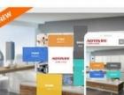 台州网站建设|手机网站|微信网站|商城网站|分销网