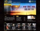 北京网站建设 公司建站13年经验 西直门网建