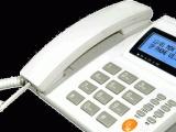 企业400电话办理申请,湖北企业400电