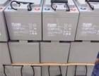 惠州惠东指定废旧电池回收厂家