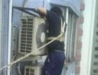 宝丰专业拆装空调 移机 加昂 维修