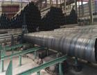 广西防腐螺旋焊管加工专业厂家