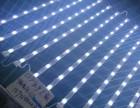 乌鲁木齐3030防水漫反射防雨漫反射带透镜灯条led背光源